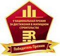RREF Awards 2014